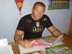 Кашко Александр Евгеньевич
